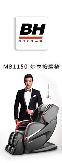 BH MB1150