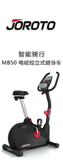 JOROTO MB50
