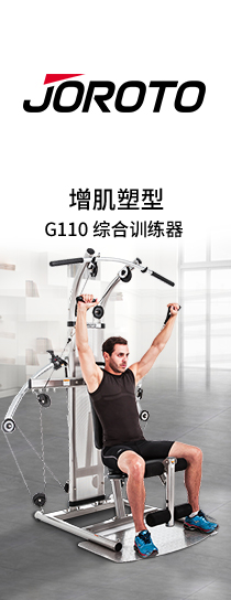 JOROTO   G110