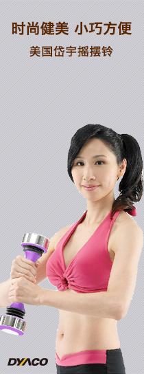 岱宇女款紫色哑铃